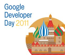 Google Developer Day 2011
