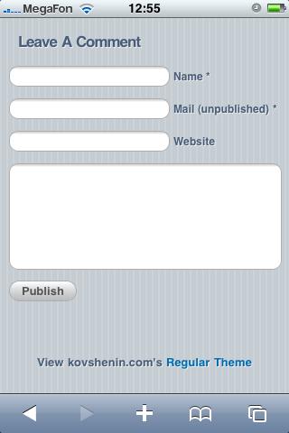 WordPress iPhone wpTouch