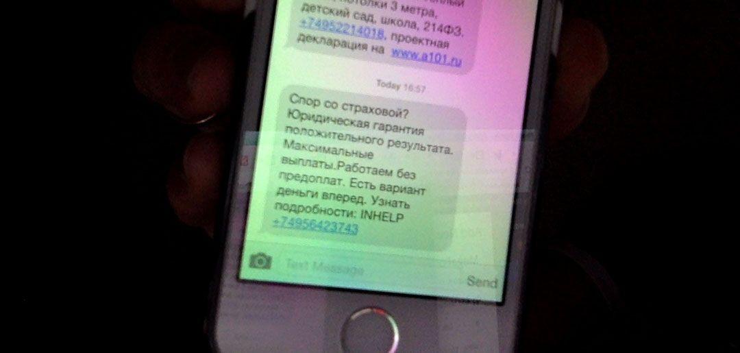 megafon-moscow-advertising