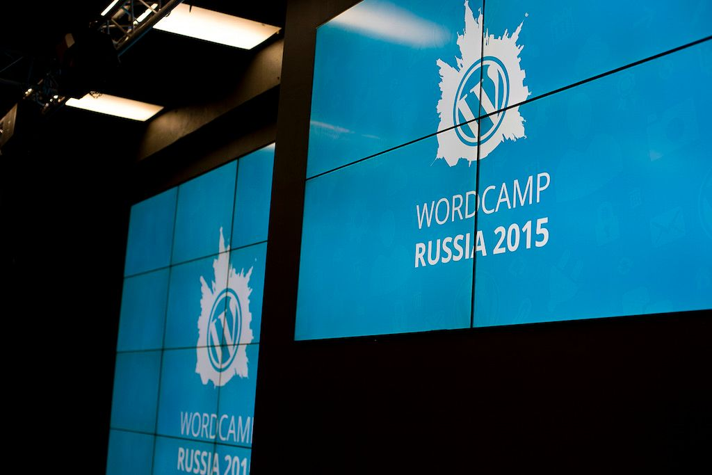 WordCamp Russia 2015